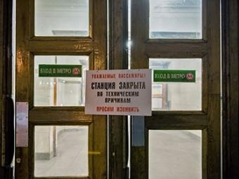 Человек упал напути настанции метро «Тверская» Замоскворецкой линии