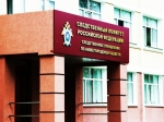 Сотрудницу администрации Нижнего Новгорода обвиняют вмошенничестве сземельными участками вПодновье иПечерах