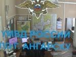Уголовное дело поЧП вчастном детсаду Ангарска возбудил Следственный комитет