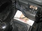 ВЯрославской области полицейский принял взятку отсвоего знакомого