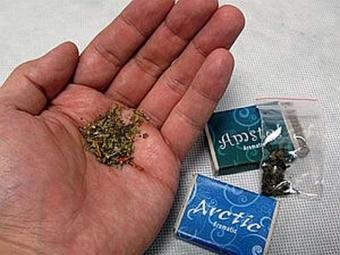Удвух несовершеннолетних пензенцев изъяли 50 граммов наркотиков