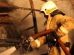 ВХабаровске загорелся склад базы горно-геологического предприятия