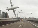Пассажирский самолет потерпел крушение наТайване