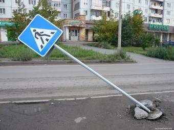 ВКрасноярске полицейский причинил пешеходу тяжкий вред здоровью