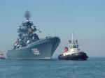 В Минобороны РФ идет проверка по факту хищения