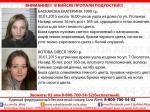 Следственными органами Следственного комитетаРФ поАлтайскому краю устанавливается местонахождение двух 16-летних девочек изгорода Бийска