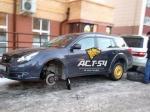 ВНовосибирске хулиганы прокололи покрышки уполусотни автомобилей