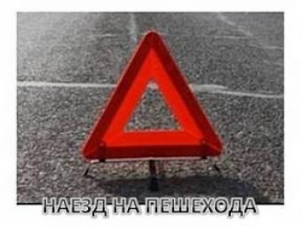 ВНижегородской области полицейский на«УАЗе» насмерть сбил пенсионерку