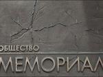 ВМахачкале пять человек избили сотрудника «Мемориала» Мурада Магомедова