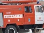 Два человека пострадали при пожаре направобережье Красноярска