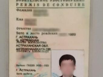 ВАстрахани полиция задержала водителя споддельными правами