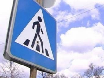 Пешеходные переходы утюменских школ— под особым контролем ГИБДД