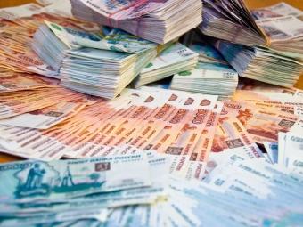 ВПерми суд рассмотрит дело охищении увкладчиков 227 млн руб