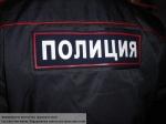 Жестокое избиение москвички: арестованы все фигуранты дела
