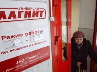 Магазины Петербурга проверят после смерти блокадницы