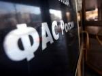 Антимонопольная служба Дагестана возбудила дело вотношении «РусГидро»