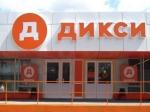 ВПетербурге будут судить сотрудниц супермаркета, заперших покупательницу вморозилке