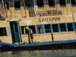 """Тела всех погибших на """"Булгарии"""" обнаружены"""