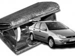 Запродажу арендованного авто житель Саранска ответит перед судом