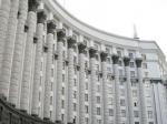 Возле здания правительства Украины устроили драку сострельбой