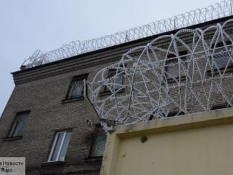 Ростовчанин пытался передать висправительную колонию героин