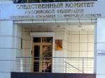 Полиция задержала молодых людей, устроивших стрельбу вцентре Иркутска