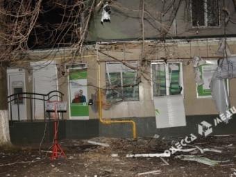 ВДонецке взорвался гуманитарный груз изРоссии— Генштаб Украины