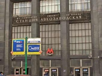 Возле станции метро «Автозаводская» произошла стрельба