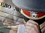 Красноярского полицейского уволили сработы зафальсификацию протоколов