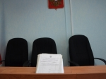ВВоронеже будут судить полицейского-взяточника