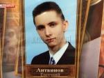 Московская область: Офицеру ГРУ заубийство учительницы грозит 16 колонии