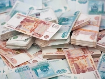 Житель Петербурга оштрафован запопытку подкупить сотрудника УФСБ