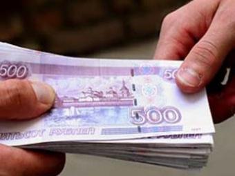 ВЧелябинской области полицейского подозревают ввымогательстве 200 тысяч рублей