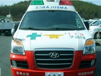 Массовое ДТП вЮжной Корее: столкнулись более 60 машин