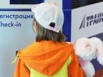 Ваэропорту Новокузнецка задержали 9-летнюю девочку
