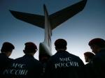 МЧСРФ направит вРостов борт, чтобы забрать раненных вДонбассе детей