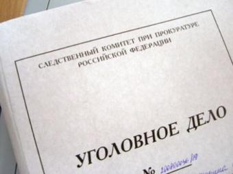 СКищет вЧелябинске пострадавших оттуроператора «Южный Крест Трэвел»