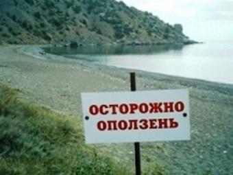 ВКаякентском районе Дагестана оползень перекрыл дорогу иповредил водопроводы