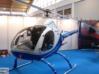 ВЧехии потерпел крушение американский экспериментальный вертолет