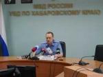 В детском саду Комсомольска-на-Амуре Террористы взорвали бомбу
