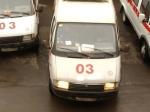 Наюго-западе Москвы женщина зарезала мужа ипокончила ссобой
