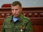Глава ДНР Захарченко ранен