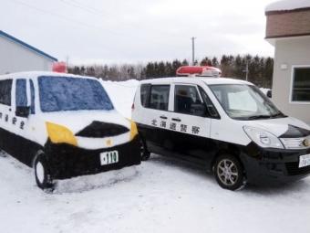 Полиция Японии арестовала двоих россиян поподозрению вконтрабанде наркотических веществ