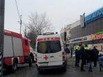 Московский университет эвакуировали из-за угрозы взрыва