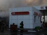 ВМоскве взорвалась автозаправка