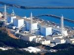 """На """"Фукусиме-1"""" очередное ЧП"""