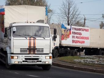 СБУ: «Гумконвой» России должен вывезти изДебальцево «200-х» и«300-х»