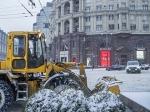 Один человек погиб врезультате ДТП сучастием трактора вМоскве