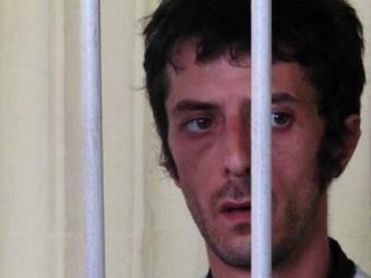 ВКраснодаре дело обвиняемого вубийстве сына депутата Рады рассмотрит суд присяжных