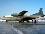 Поиски Ан-12 затруднены плохой погодой